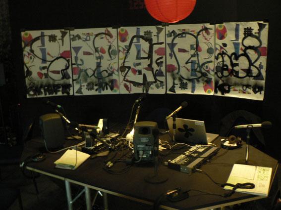 studio_radiophonic.jpg